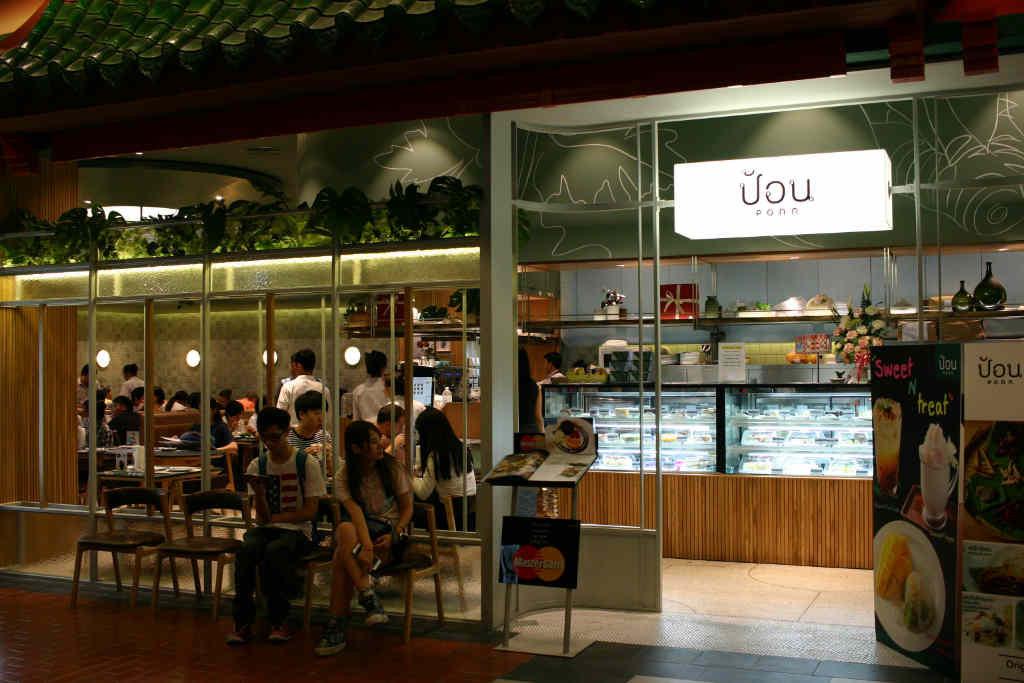 バンコクのアソーク、ターミナル21にあるレストランpohn