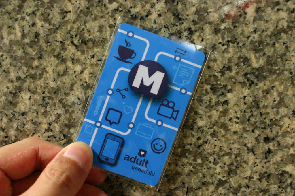 バンコク地下鉄MRTで使えるプリペイドカード