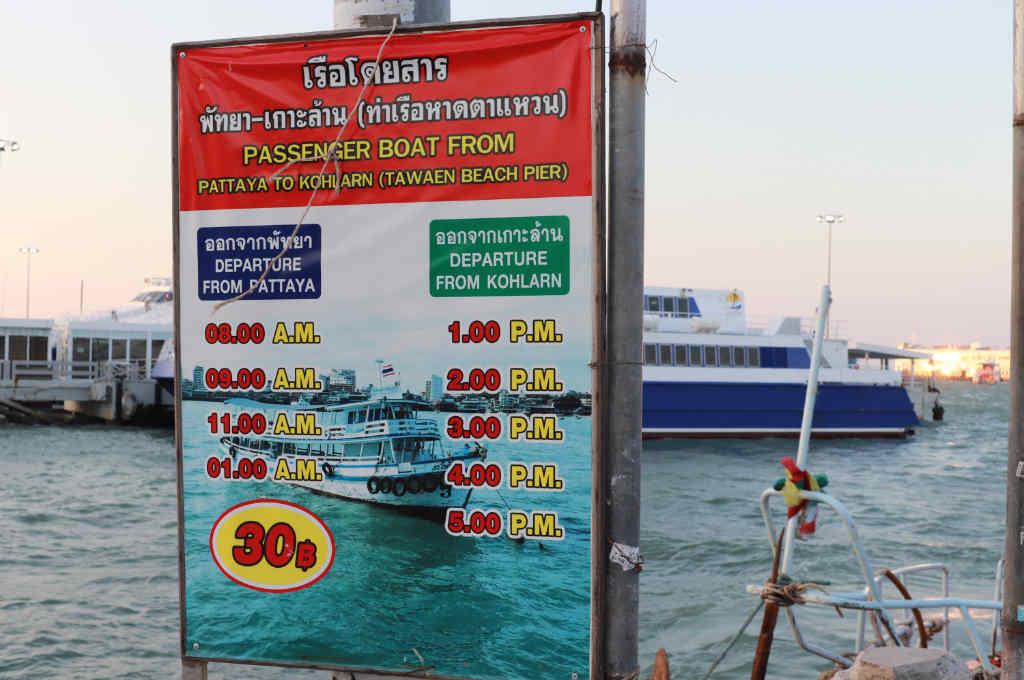 パタヤからラン島に行く定期船時刻表