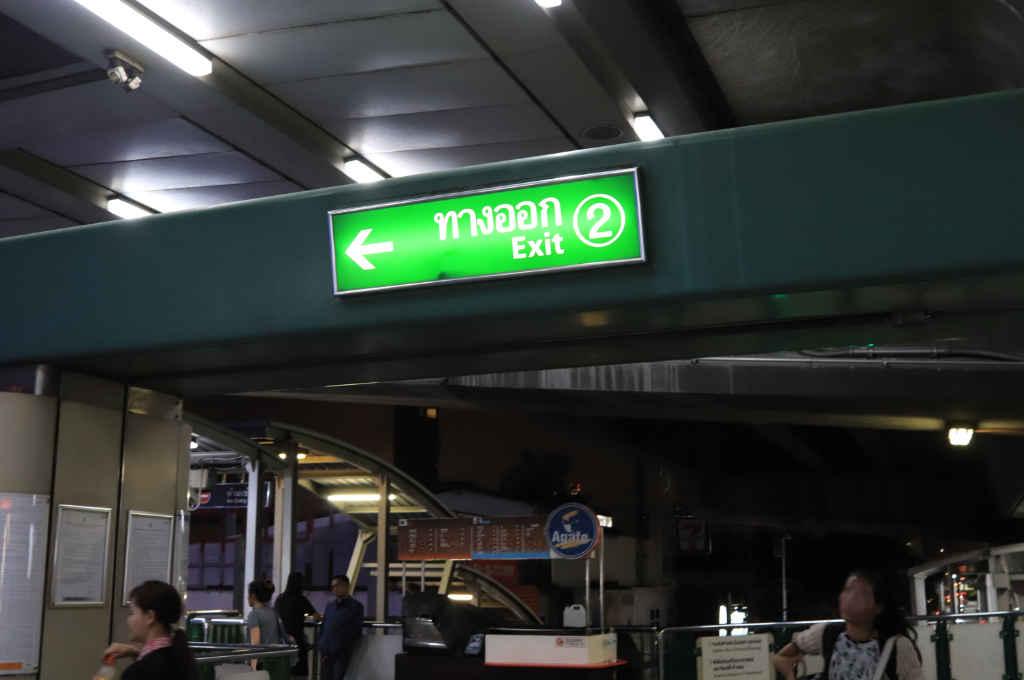 バンコクの電車BTSエカマイ駅2番出口