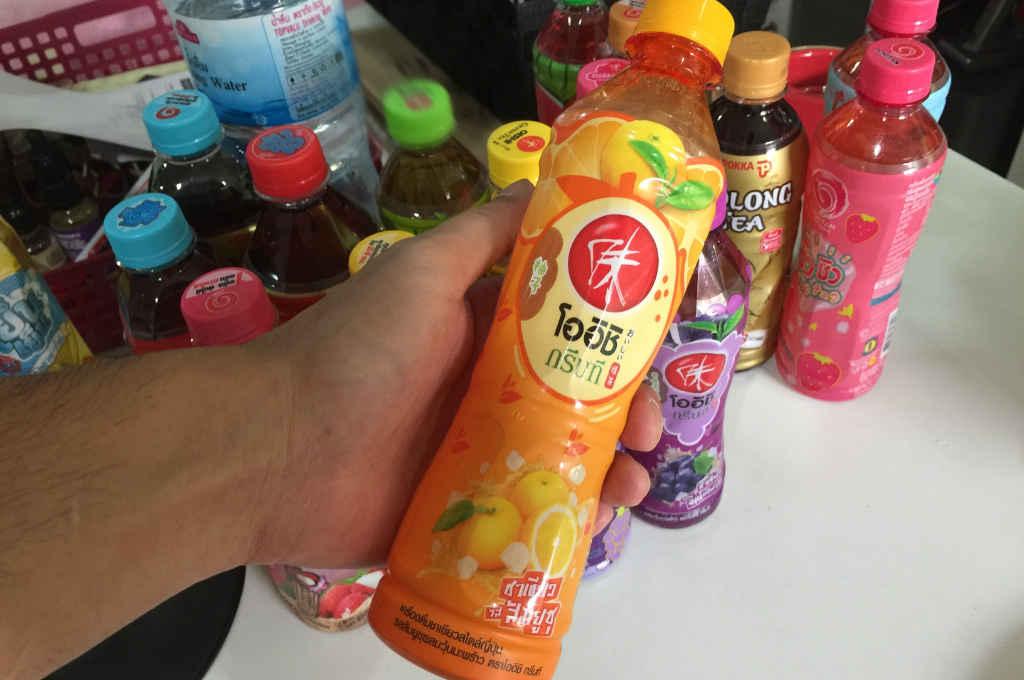 タイの「おいしい」ゆずオレンジティー