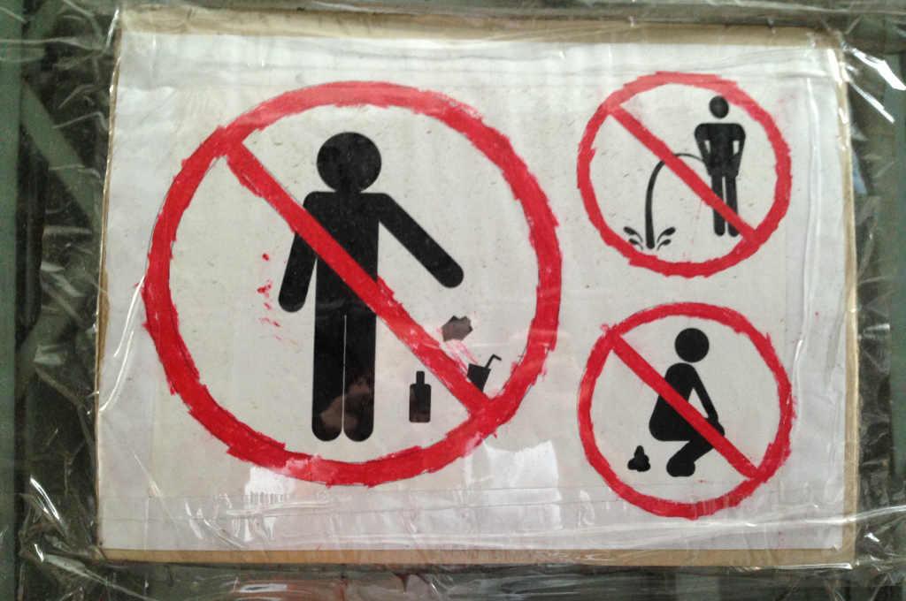 タイで見た禁止看板