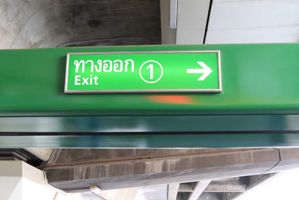 バンコクのBTS電車出口