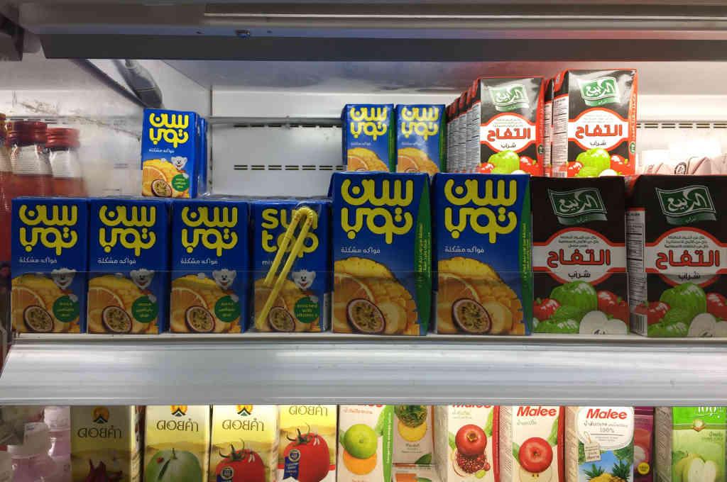 タイバンコクのアラブ人街のスーパー