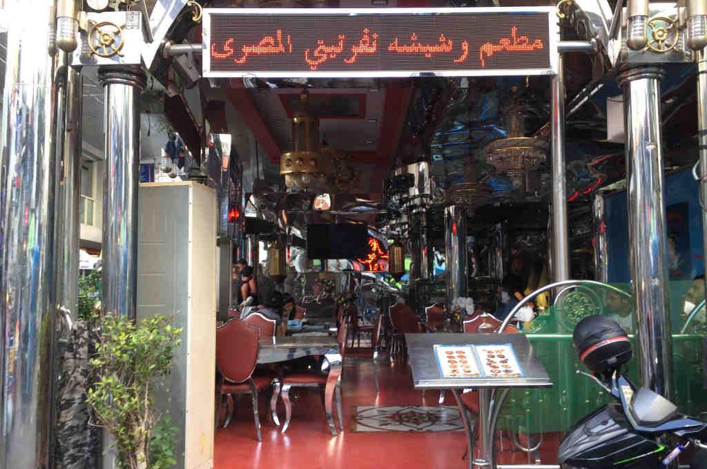 タイバンコクのアラブ人街にあるエジプト料理店