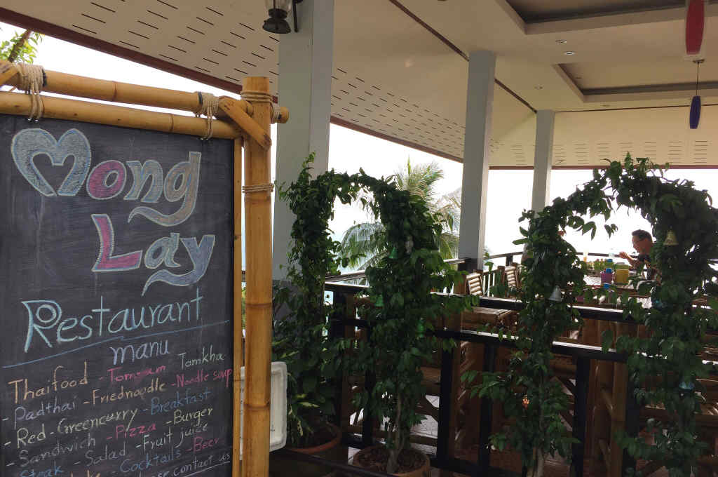 タイパンガン島にあるMongLayRestaurant