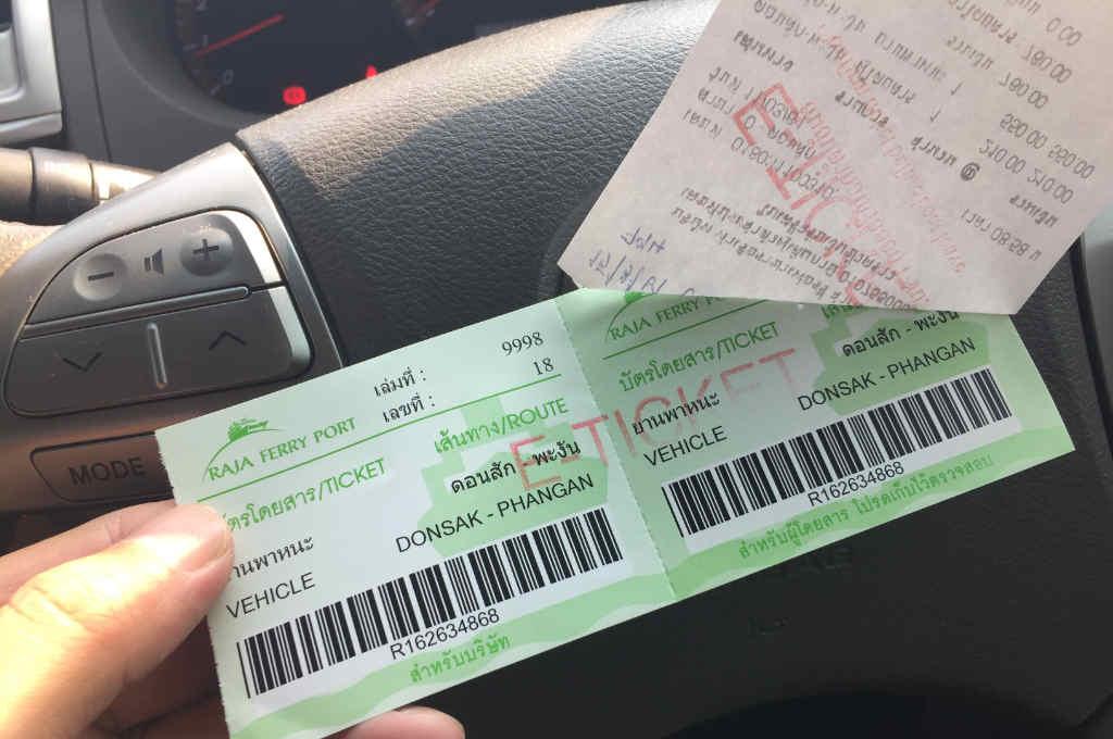 タイのパンガン島行きフェリーチケット