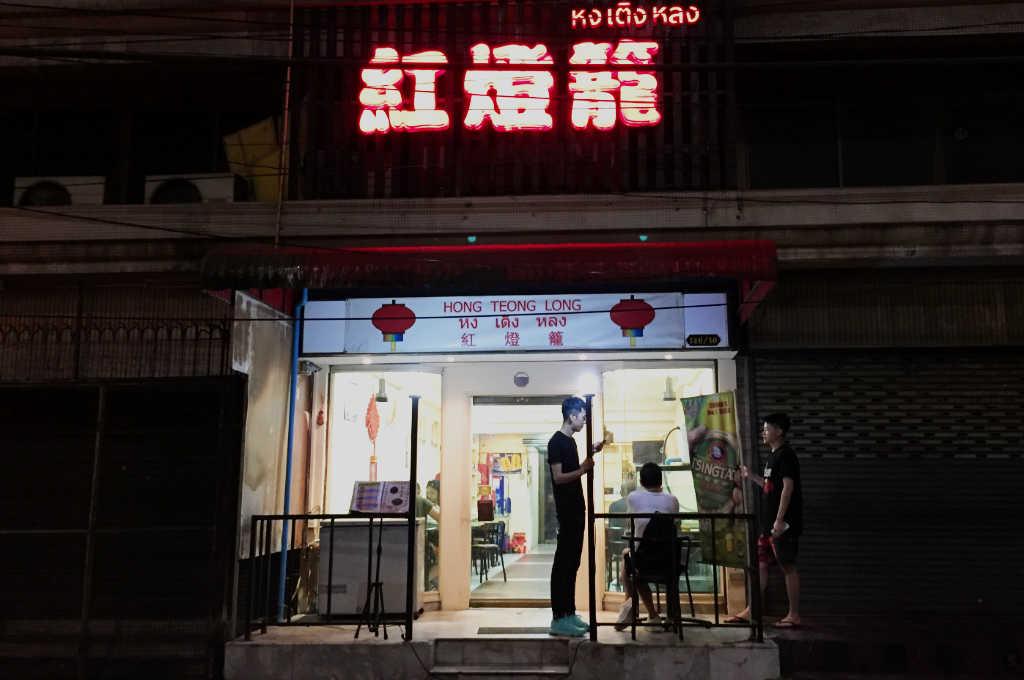 バンコクの中華料理紅燈籠