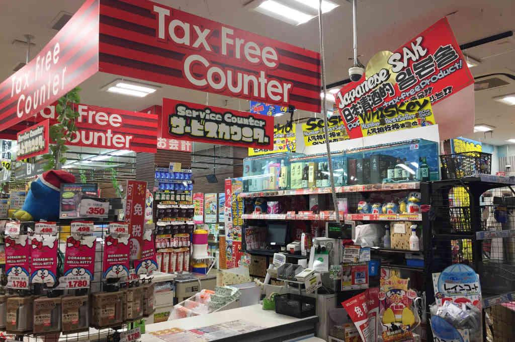 ドンキホーテの免税カウンター