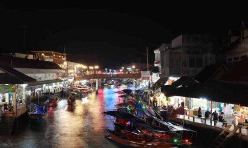 タイ。アムパワー水上マーケットの夜景