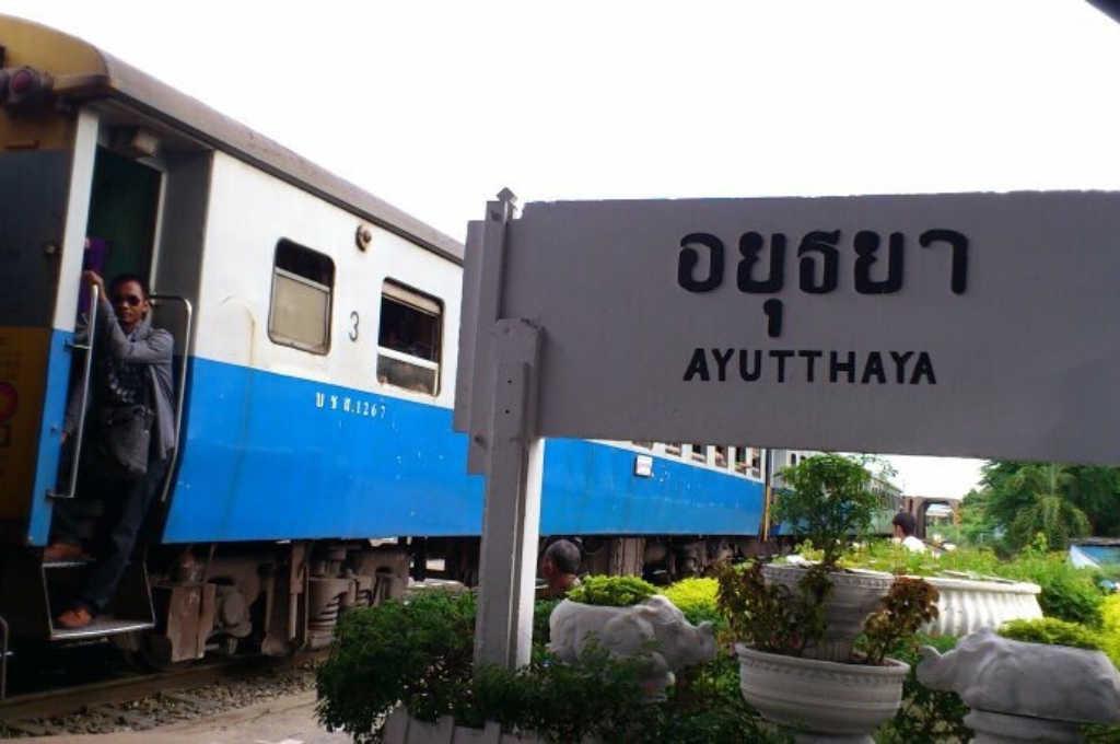 タイ国鉄アユタヤ駅