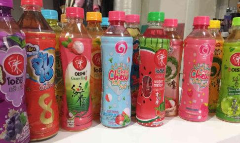 タイのコンビニで買えるフルーツティー