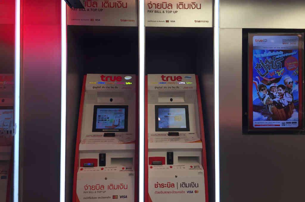 タイのTRUE MOVE自動支払機