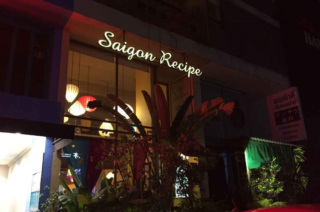 スクンビットのベトナム料理「サイゴンレシピ」