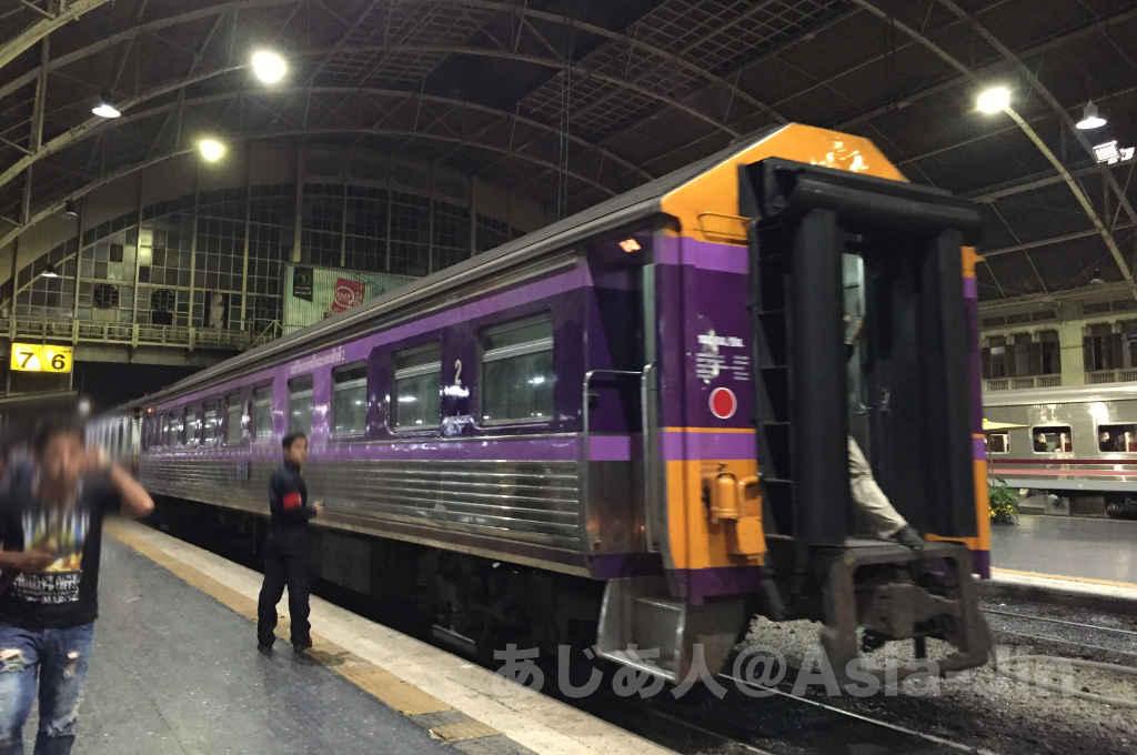 タイ国鉄の夜行急行