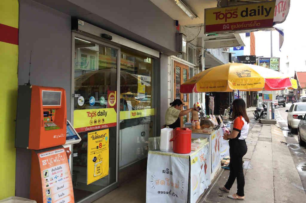 チェンマイのスーパー