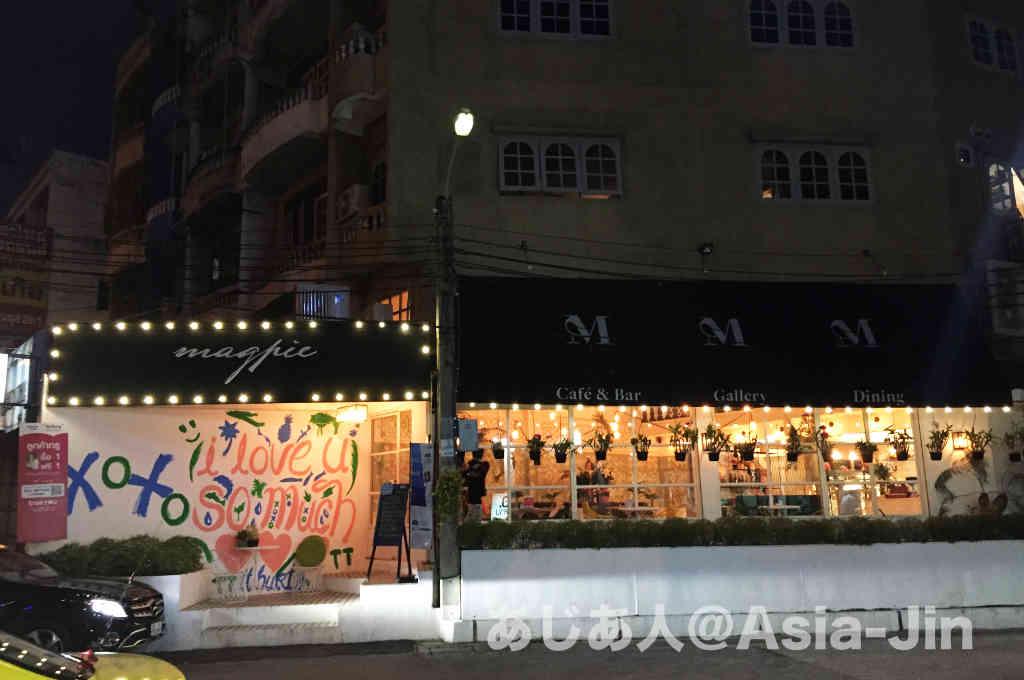 オンヌットの穴場カフェ「Magpie Cafe」