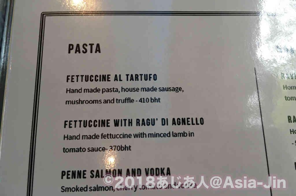 アソークの本気イタリアン「UNICO23」