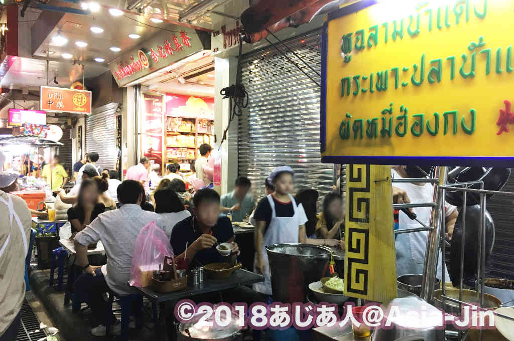 バンコク中華街・ヤワラートの人気屋台「XIE Shark Fin」