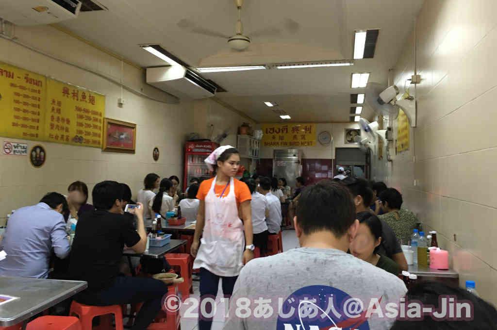バンコクチャイナタウンの人気食堂「ヘンディー」