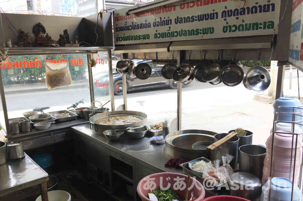 「Yentafo Laem Fa Pha(レムファーファー)」の海鮮麺