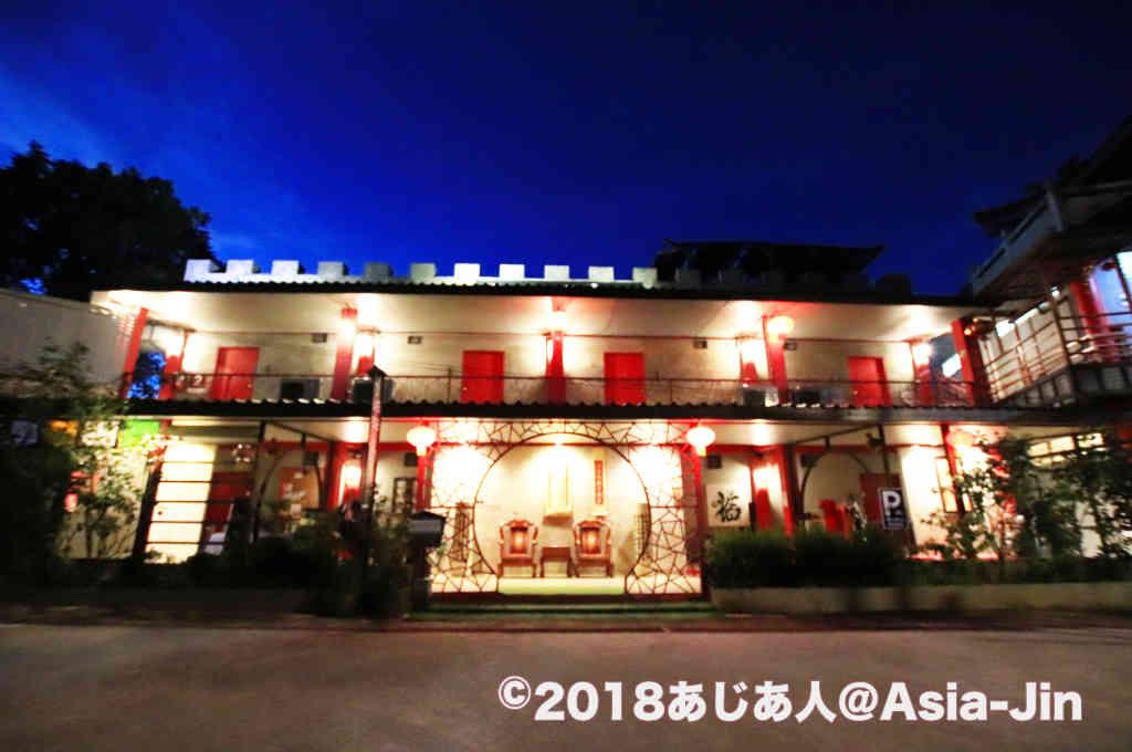 メーサロンのホテル「ワンプットタン」は中華風情満点