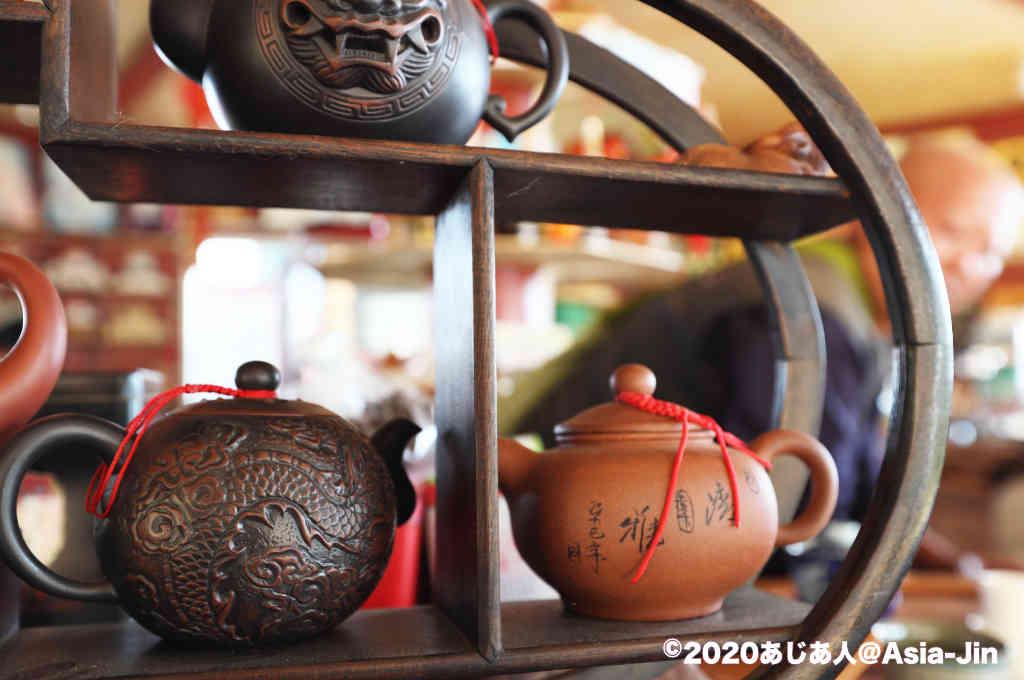 メーサロンにある一軒茶屋