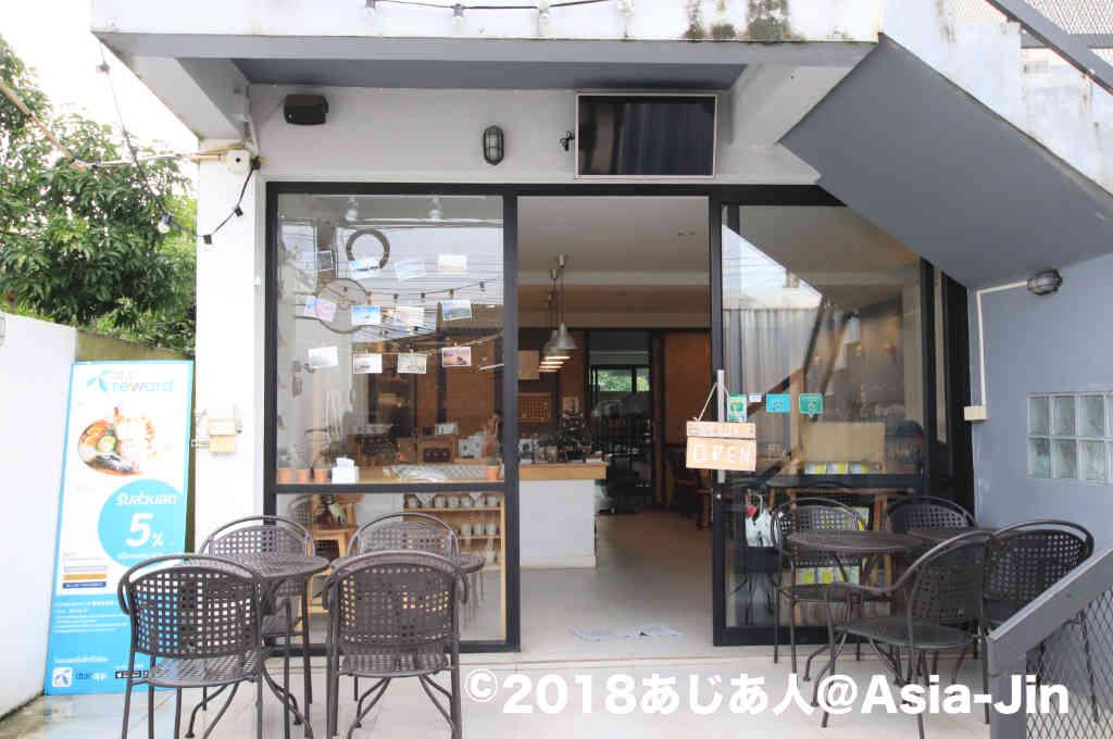 チェンコーンの新しいカフェとゲストハウス