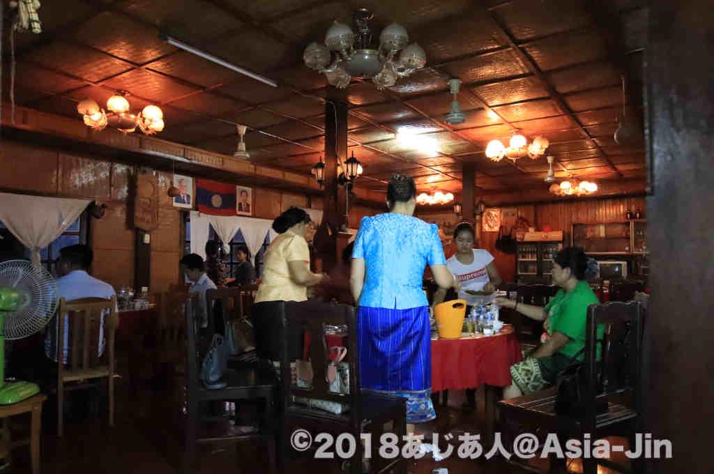 ラオス・ルアンナムターにある西双版納料理レストラン
