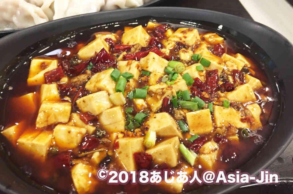 バンコクの四川料理「成都故事」の麻辣鴨腸に感動
