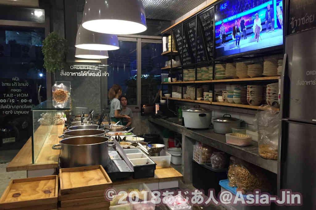 エカマイにある北タイ料理専門店「ホムドゥアン」