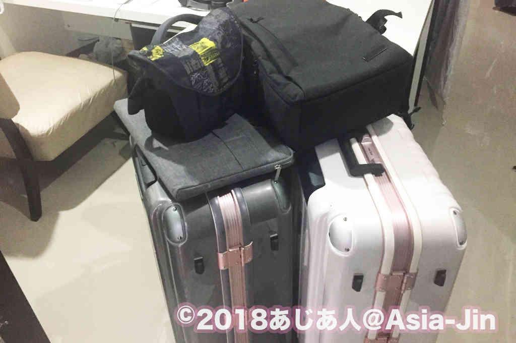 https://jp.ceair.com/ja/content/information/baggage/baggage-allowance