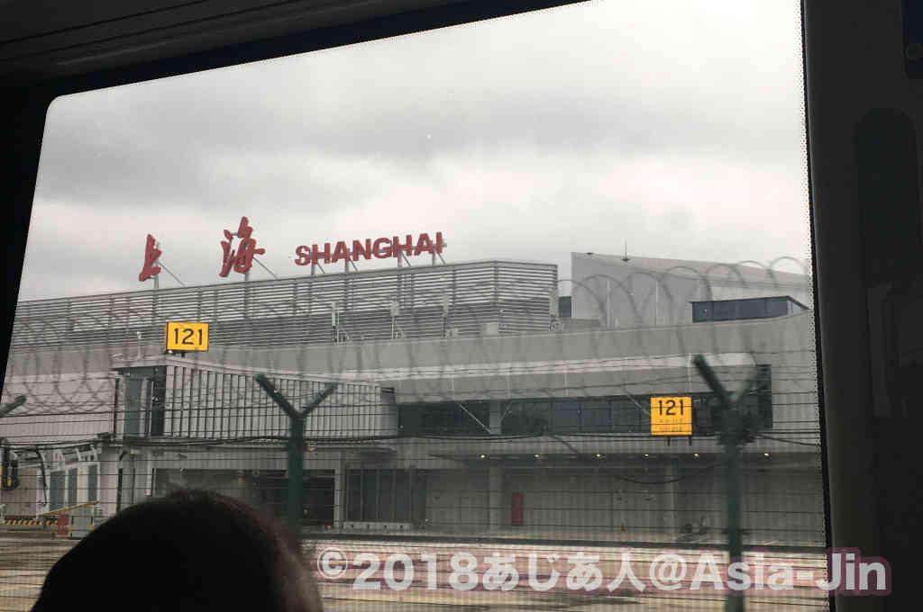 中国東方航空の上海裏東でフライトに乗り遅れた