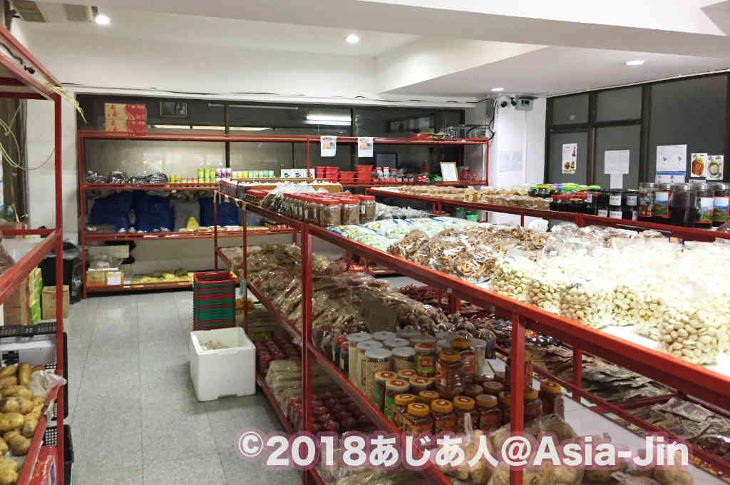 バンコク「雲南超市」は少数民族御用達の食材店