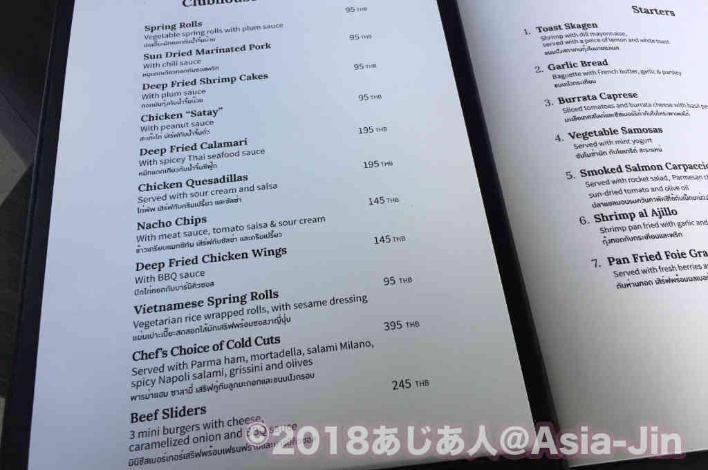 ホアヒン「ブラックマウンテン」ゴルフ場のレストラン