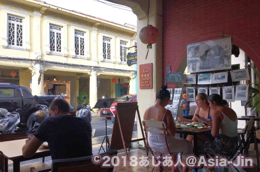 プーケットタウンのカフェ食堂