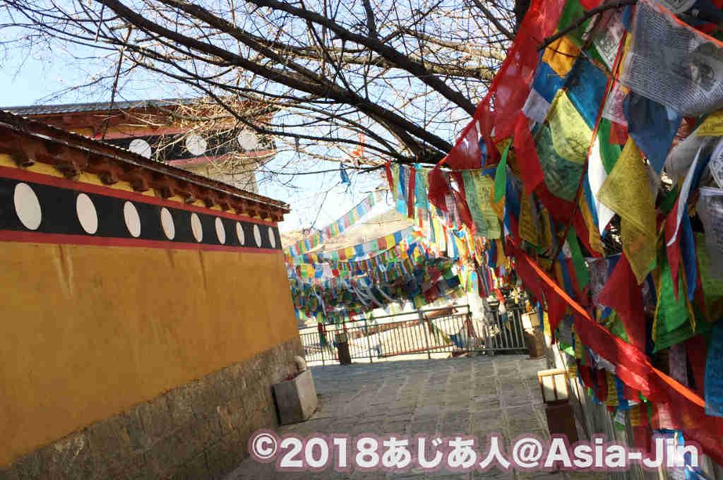 年末年始は四川省・東チベットへ行こう!