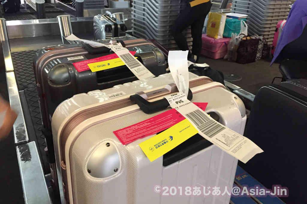 日本に一時帰国