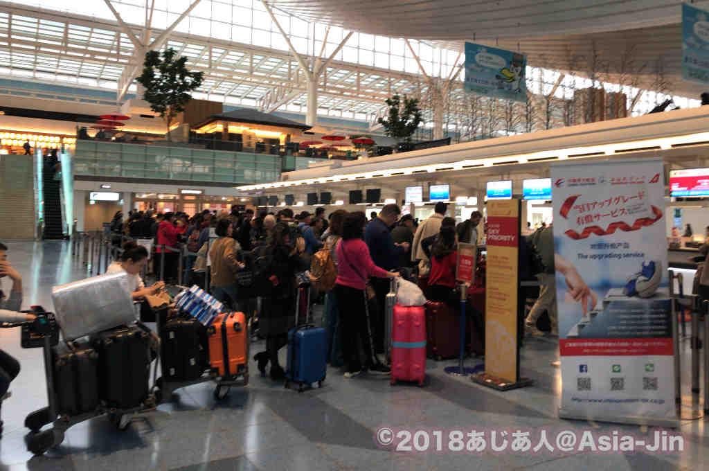 デルタアメックスで中国東方航空の特典を受ける