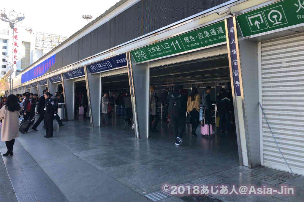 地下鉄で昆明鉄道駅へアクセス