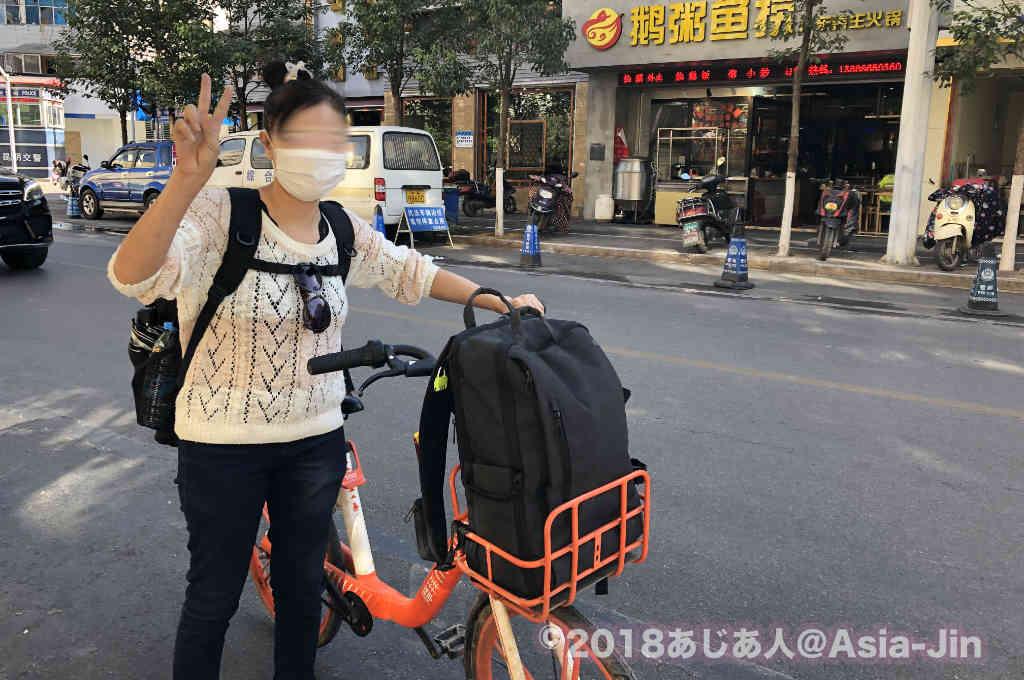 モバイクで昆明の街を走る