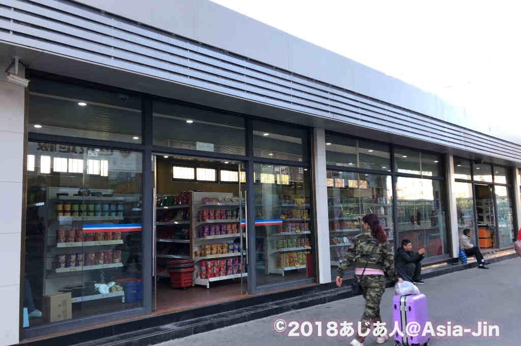昆明駅の売店