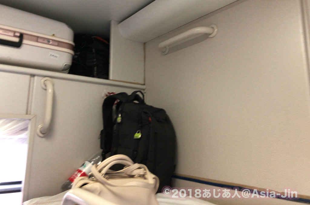 昆明発成都行きの寝台列車