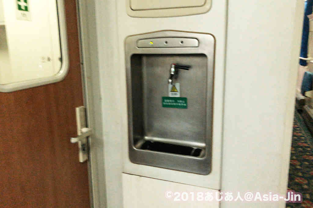 中国寝台列車の給湯器