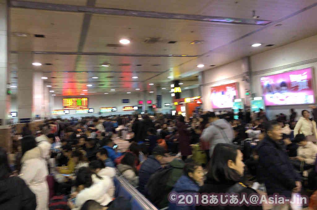 中国の鉄道駅