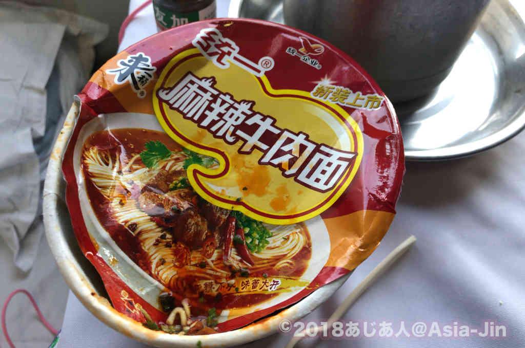 中国の寝台列車で食べたカップ麺
