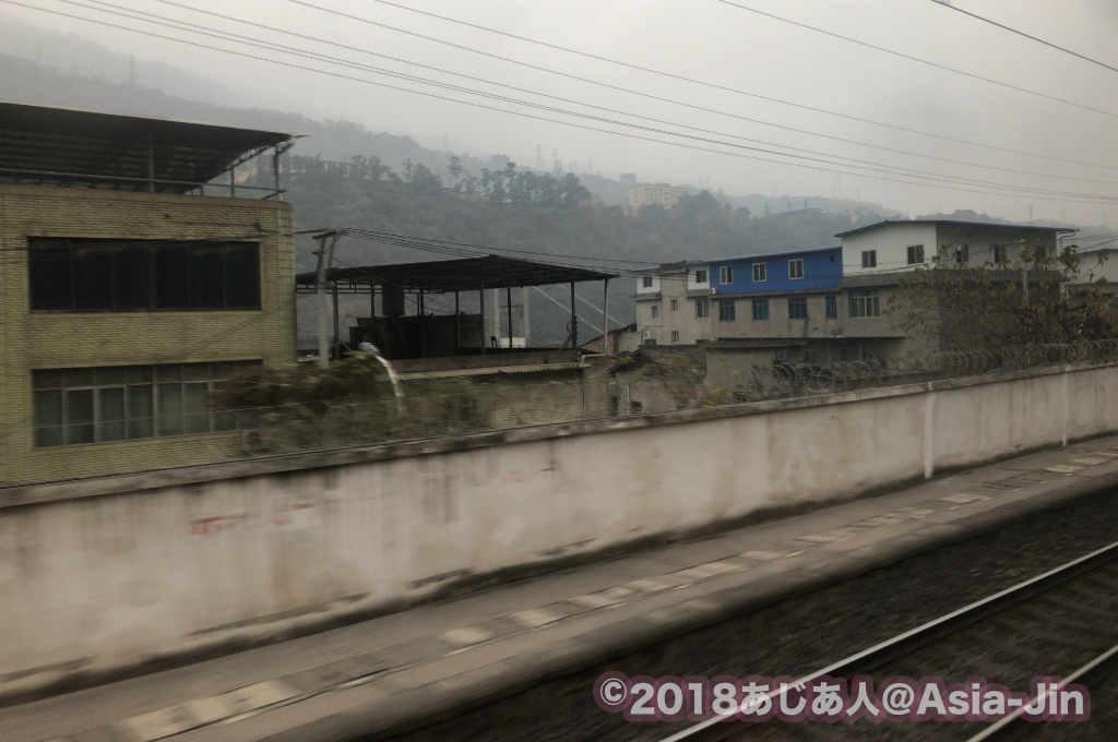 成都行きの列車