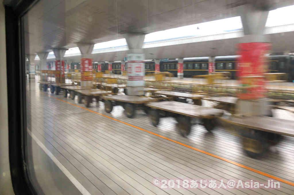 成都駅に到着