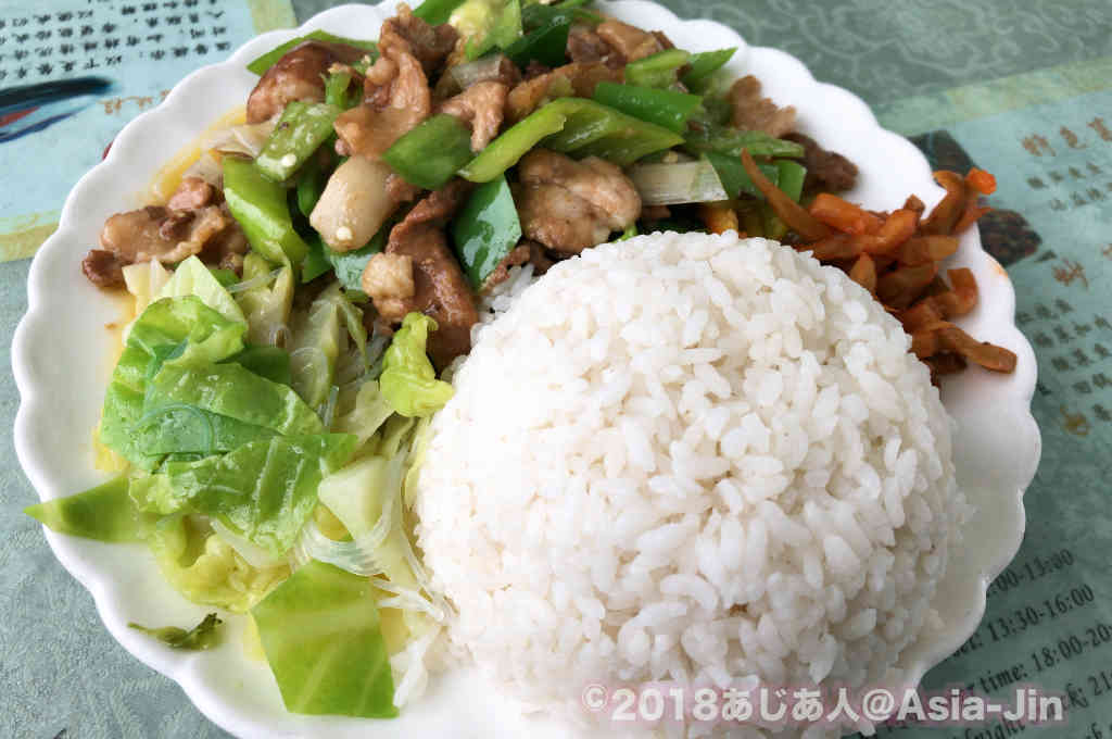 食堂車の青椒炒肉