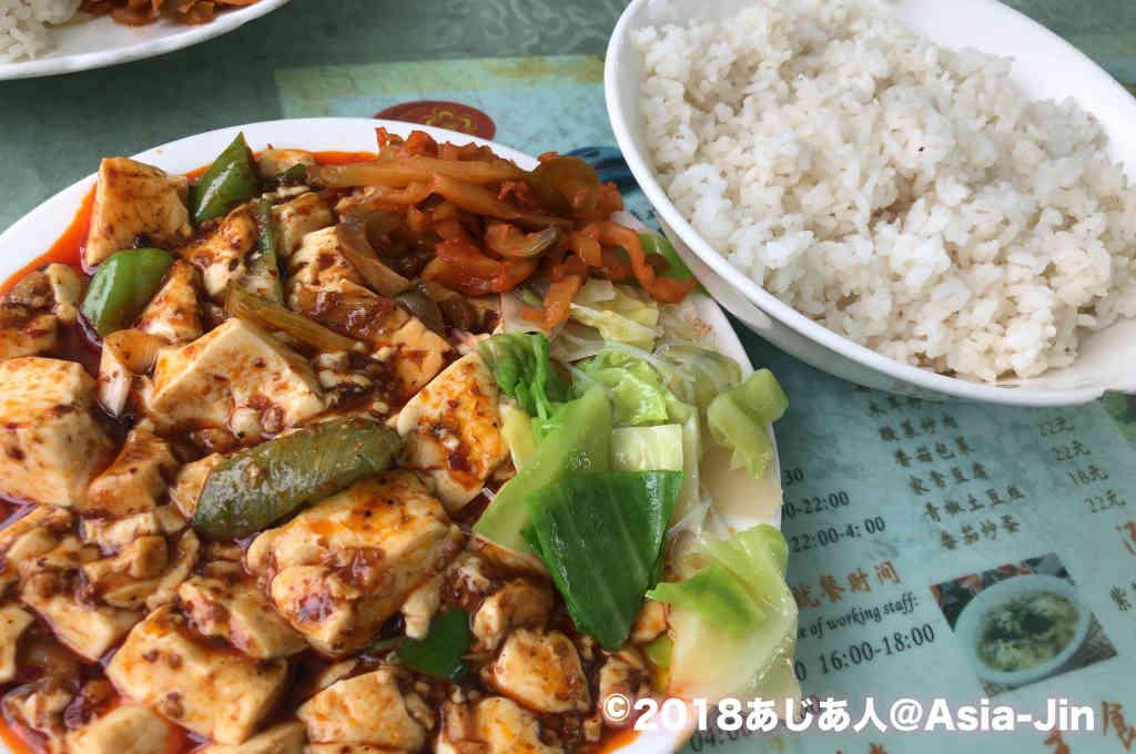 食堂車で食べた麻婆豆腐